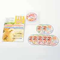 自宅で簡単トリミングマスター教材 (DVD7巻+テキスト1冊)